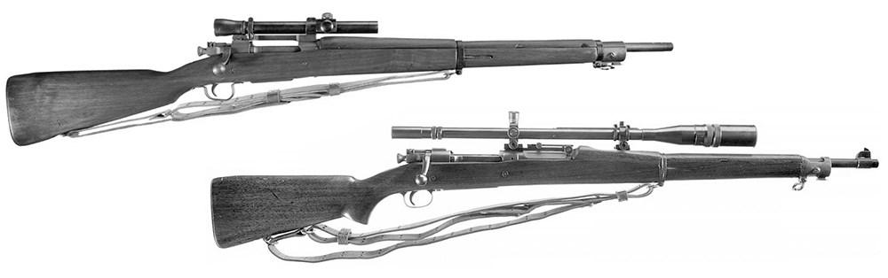 U.S. Army 1903A4 Springfield sniper rifle, M1941 sniper rifle