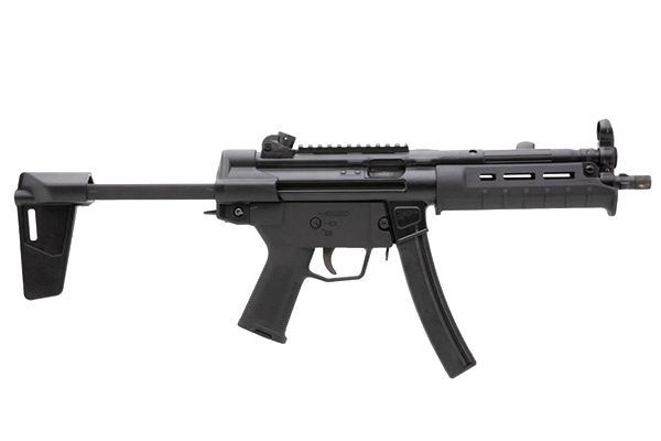 First Look: Magpul MP BSL Arm Brace for the HK94/MP5